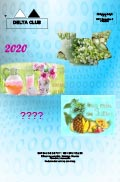 Activités mensuelles de mai juine juillet 2020